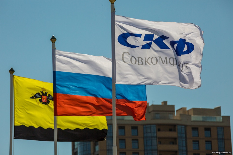 Flying the flag in Novorossiyk