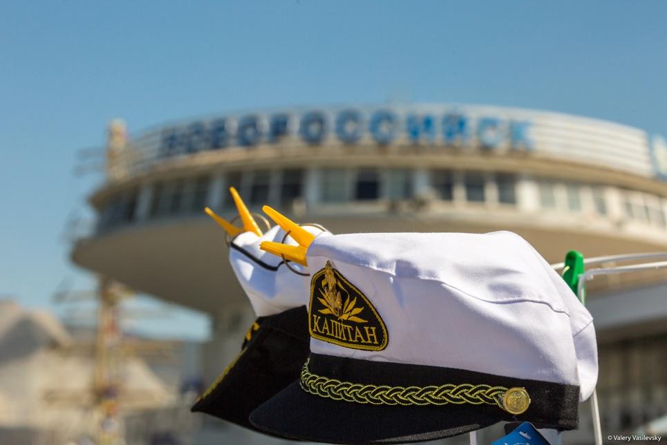 Caps in Novorossiysk