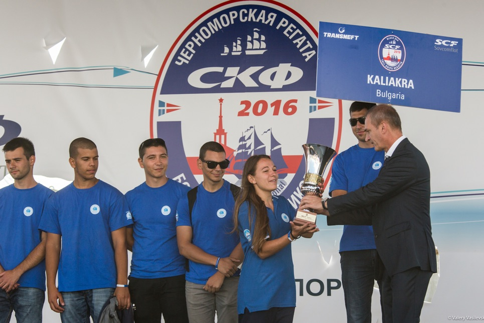 Kaliakra during the Prize Giving Ceremony