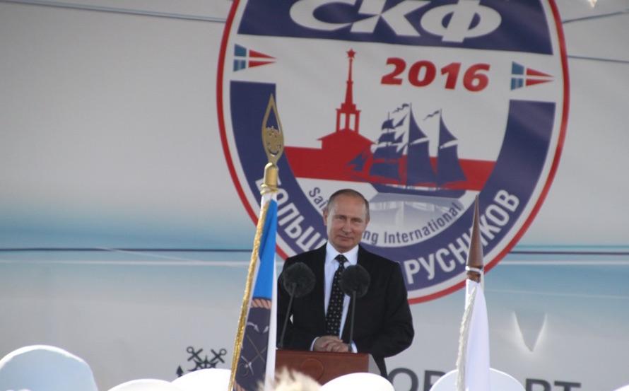 President of the Russian Federation, Vladamir Putin